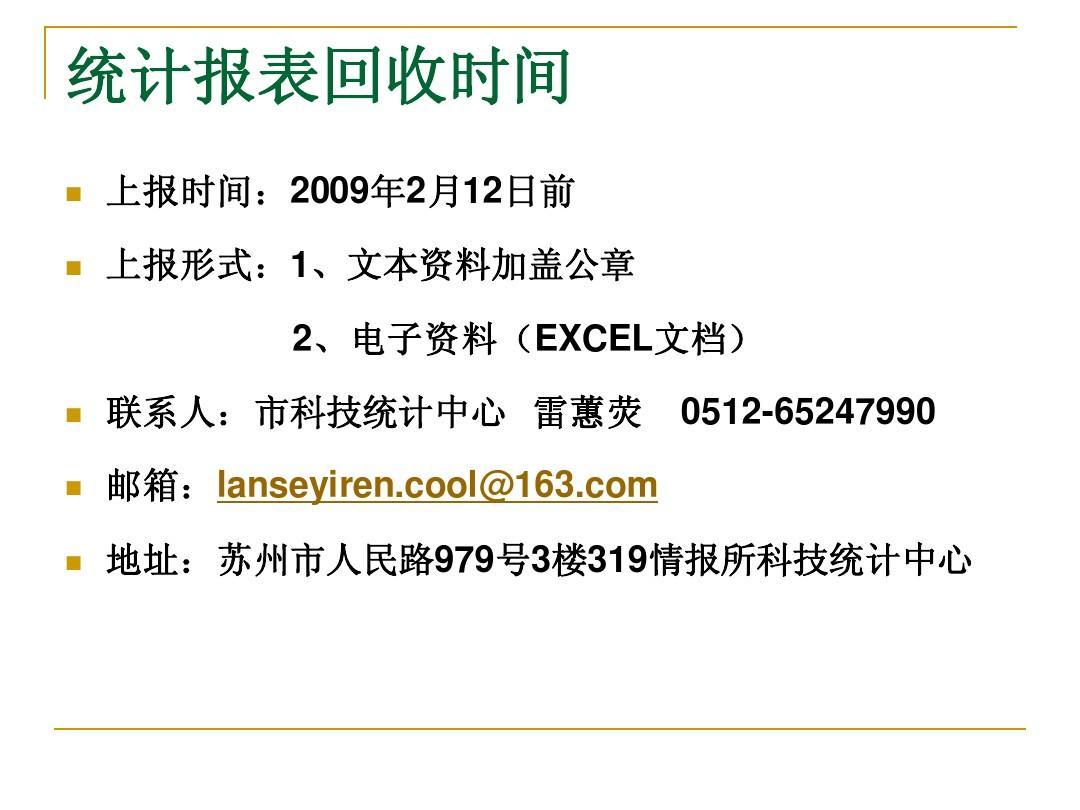 cool@http://www.mianfeiwendang.
