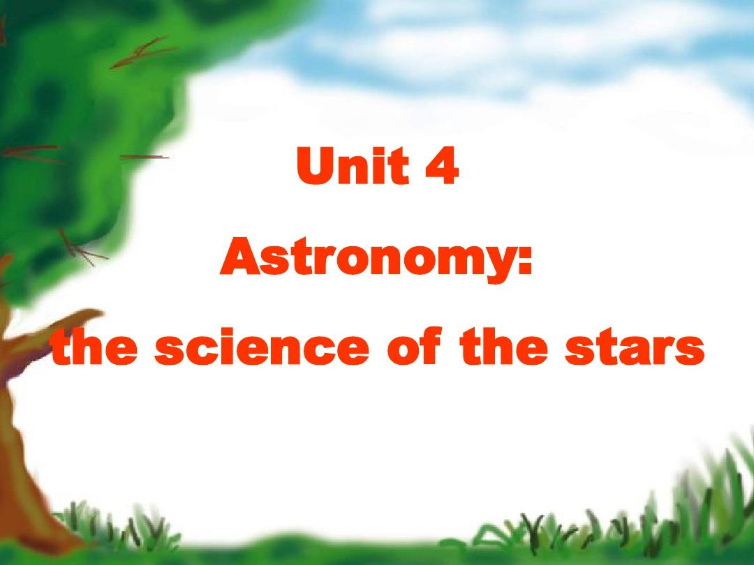 手指教版高中英语v手指三Unit_4_Astronomy_th我们的新人说课稿图片