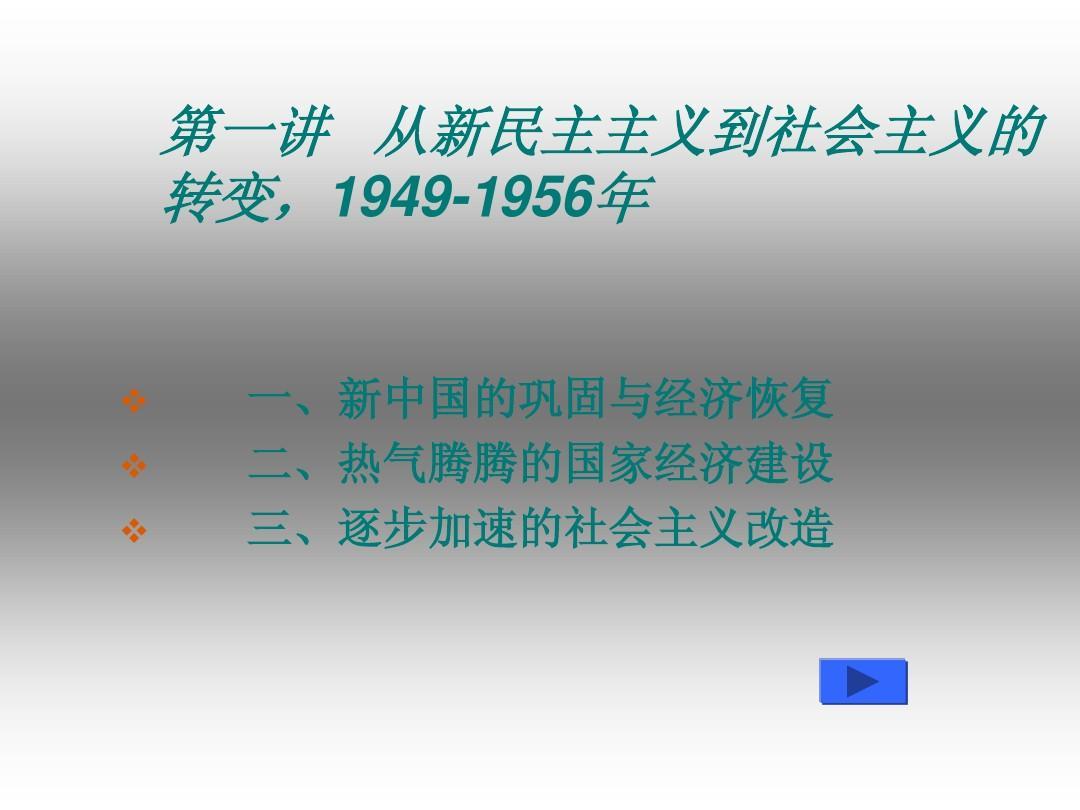 第一文学网第1页_中国文学史第一讲1ppt
