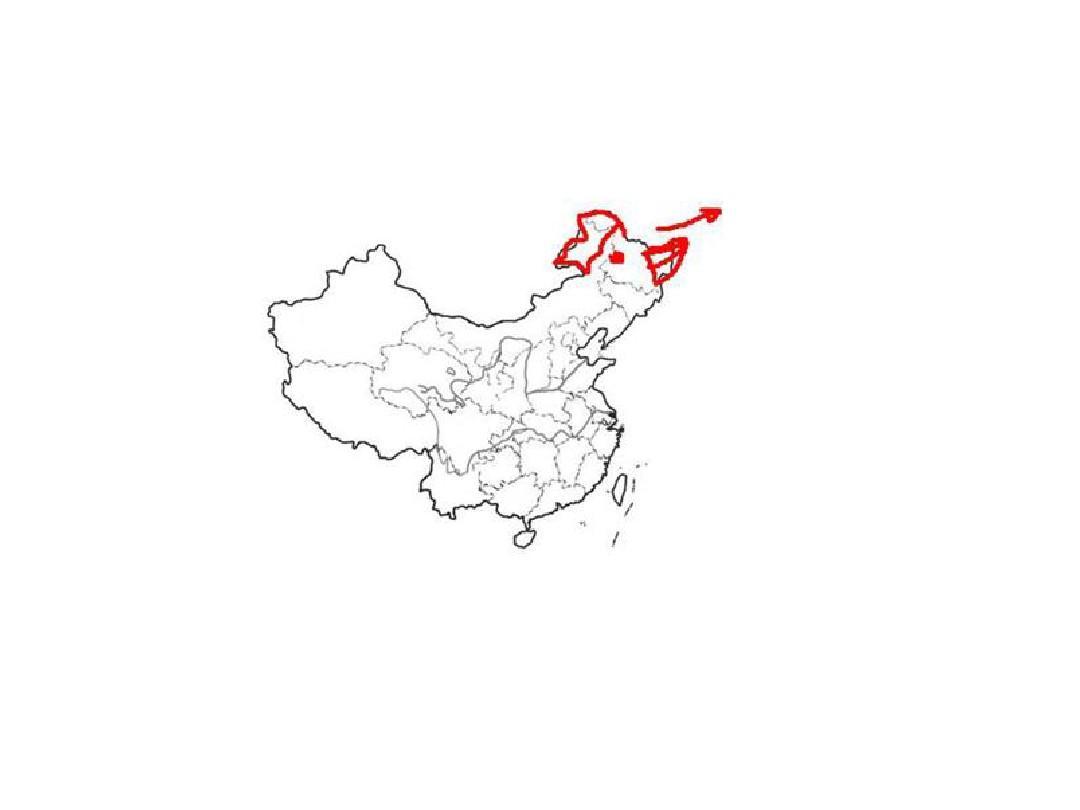 不同人心中的中国地图轮廓ppt
