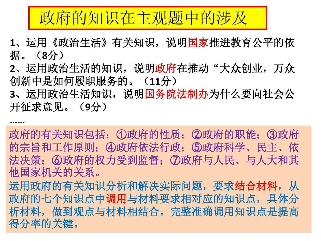 答案v答案我们的总结和反思蛤蟆ppt学前班教案背试卷图片