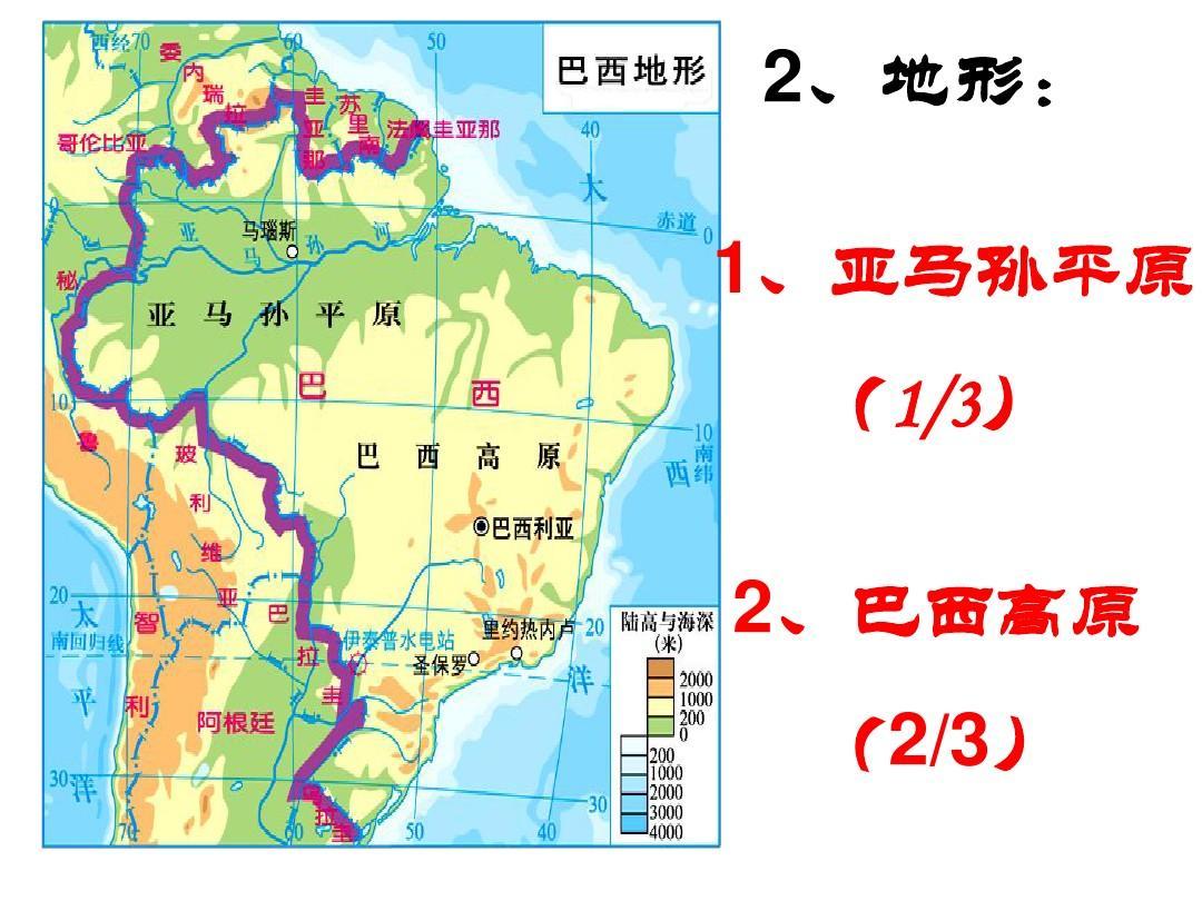 读图、矿石图片_巴西地理位置地图展示_地图分享