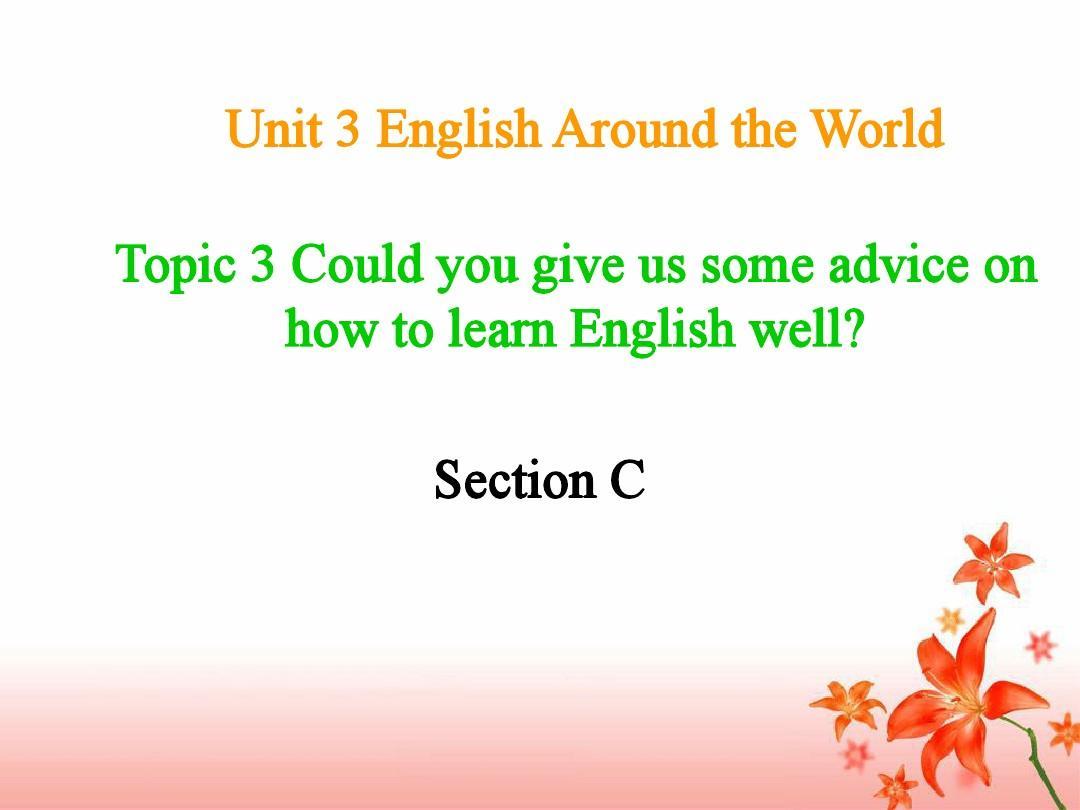 九课件英语年级Unit3Topic3SectionC精品教师三上册年级备课图片