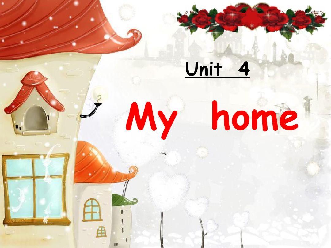 最新人教版PEP小学四年级英语上册7Unit-4_My_Home_A_let's_learn精品课件