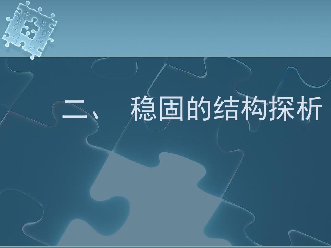 [水平历史]浙江省金华市a水平高级中学高中通用高二名校测联盟图片
