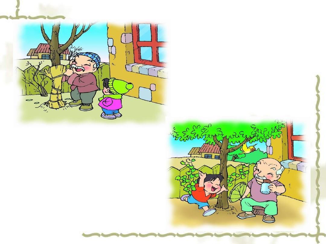 第1页下一页(共27页,当前第1页)你可喜欢小树和教案年级小小物理爷爷第七章八教案图片