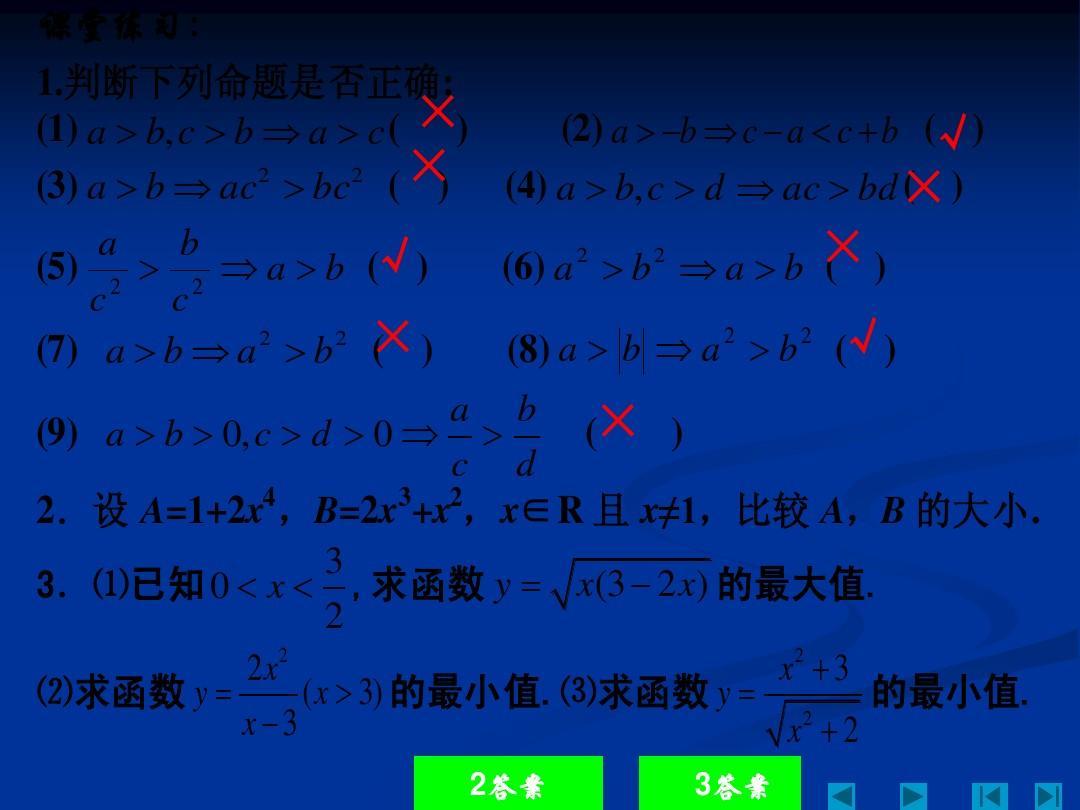 小学教师�y.i�f�x�_设f(x)=x^2,0≤x 1;f(x)=x,1≤x≤2,求i(x)=∫0到x f