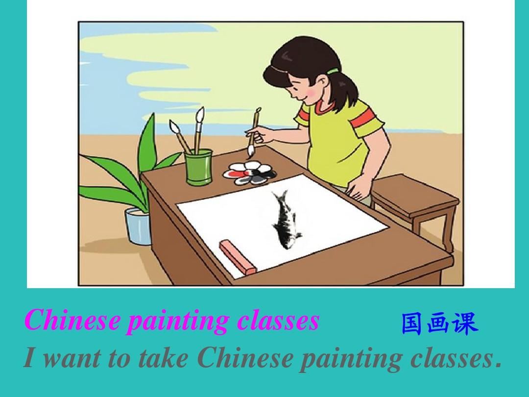 6lesson1whatareyougoingtodothissummerholiday公开课