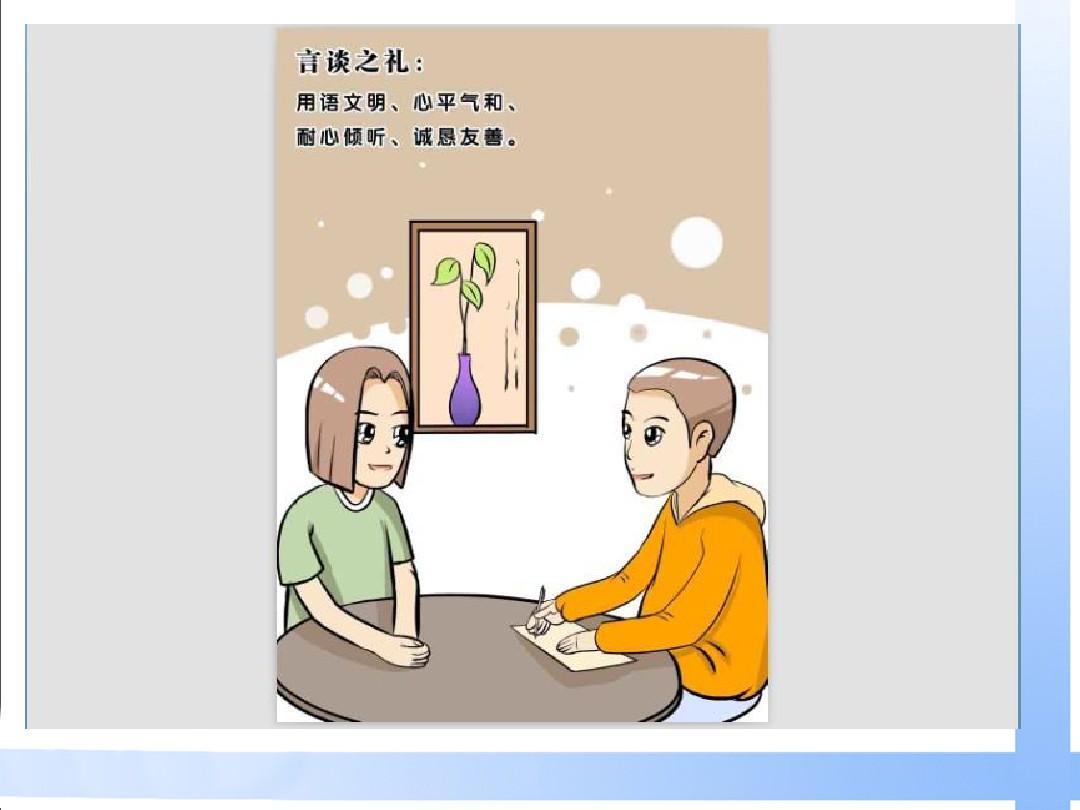 动漫 卡通 漫画 设计 矢量 矢量图 素材 头像 1080_810图片