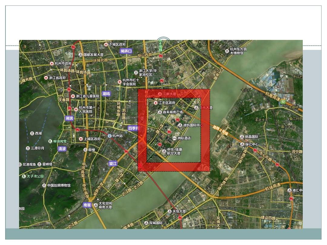 城市规划案例分析图片