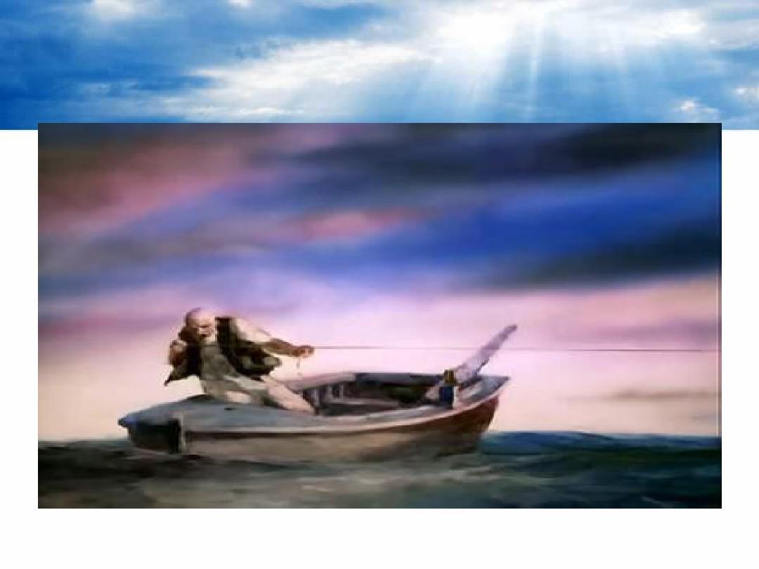 《老人与海》读后感