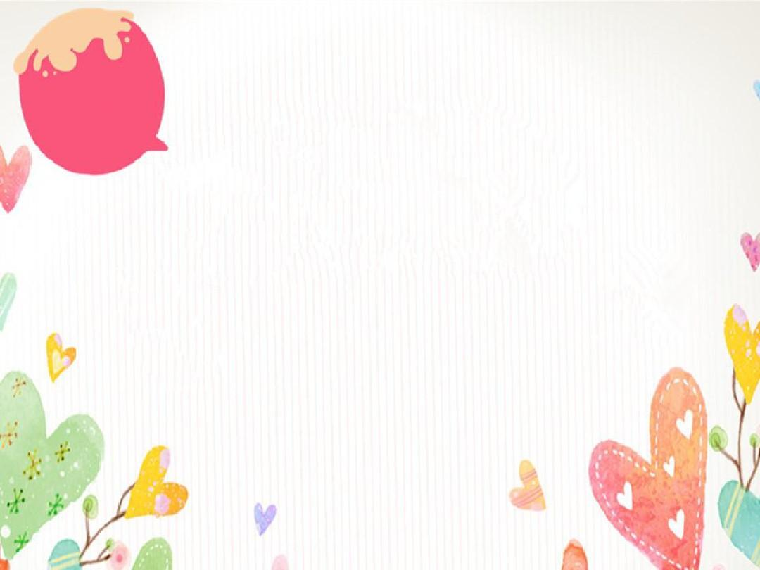 ppt简约可爱背景图图片