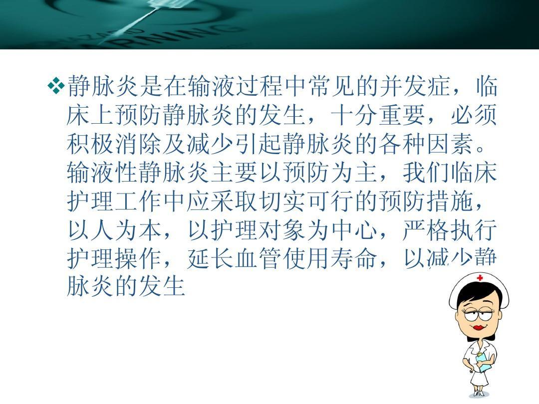 """邯郸市丛台区:好人好事有记载""""雷锋故事""""永相传"""