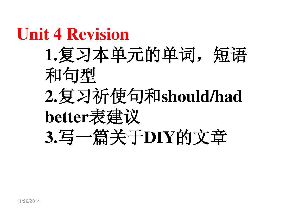Unit 4 RevisionPPT