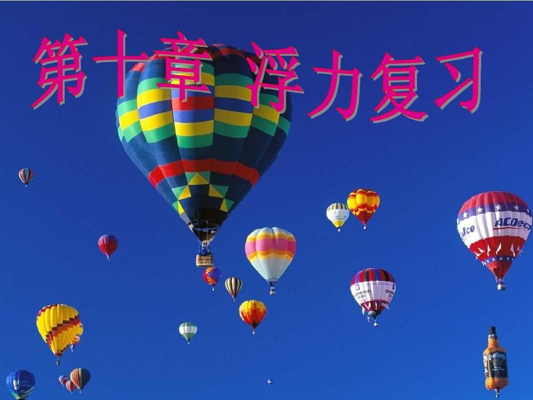 热气球 1080_810图片
