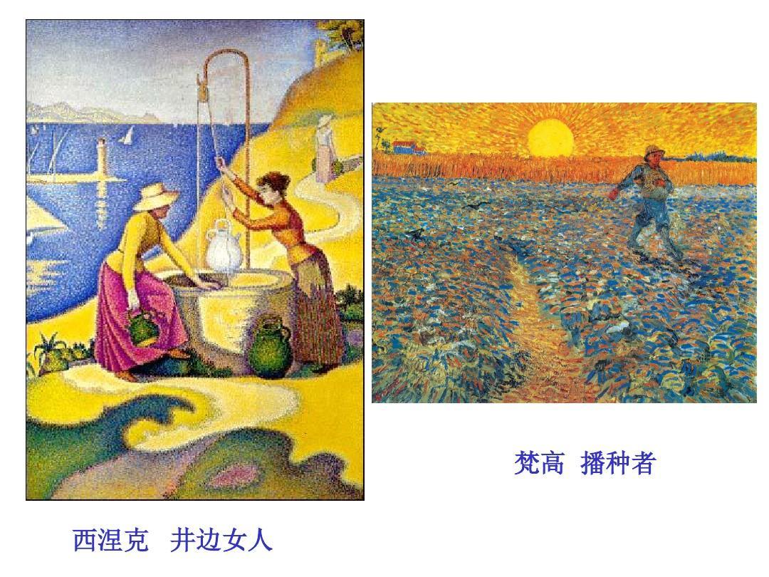 映日荷花别样红 椅子设计 人教版五年级美术课件 中国名画 弯弯的小路图片