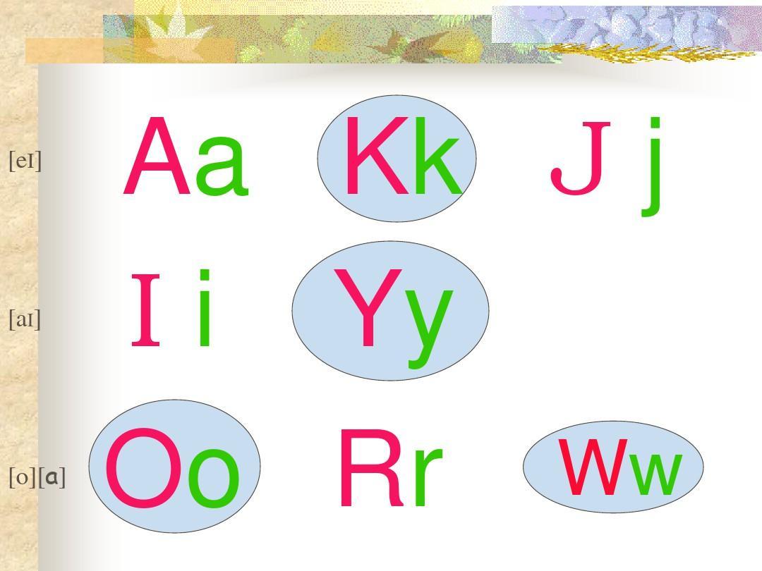 小學英語26個字母 聲母韻母整體認讀音節表 鍵盤英文字母大小寫對照表圖片