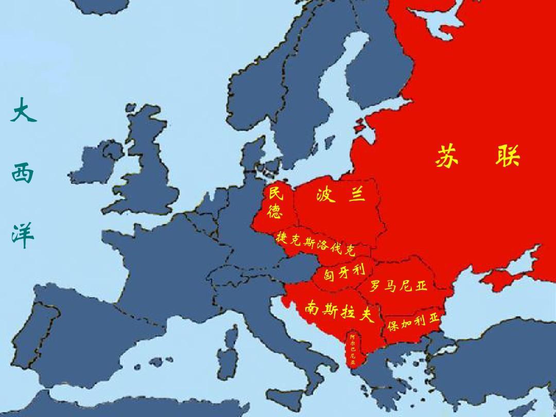 二战前各国经济总量排名_二战前经济大危机图片(3)