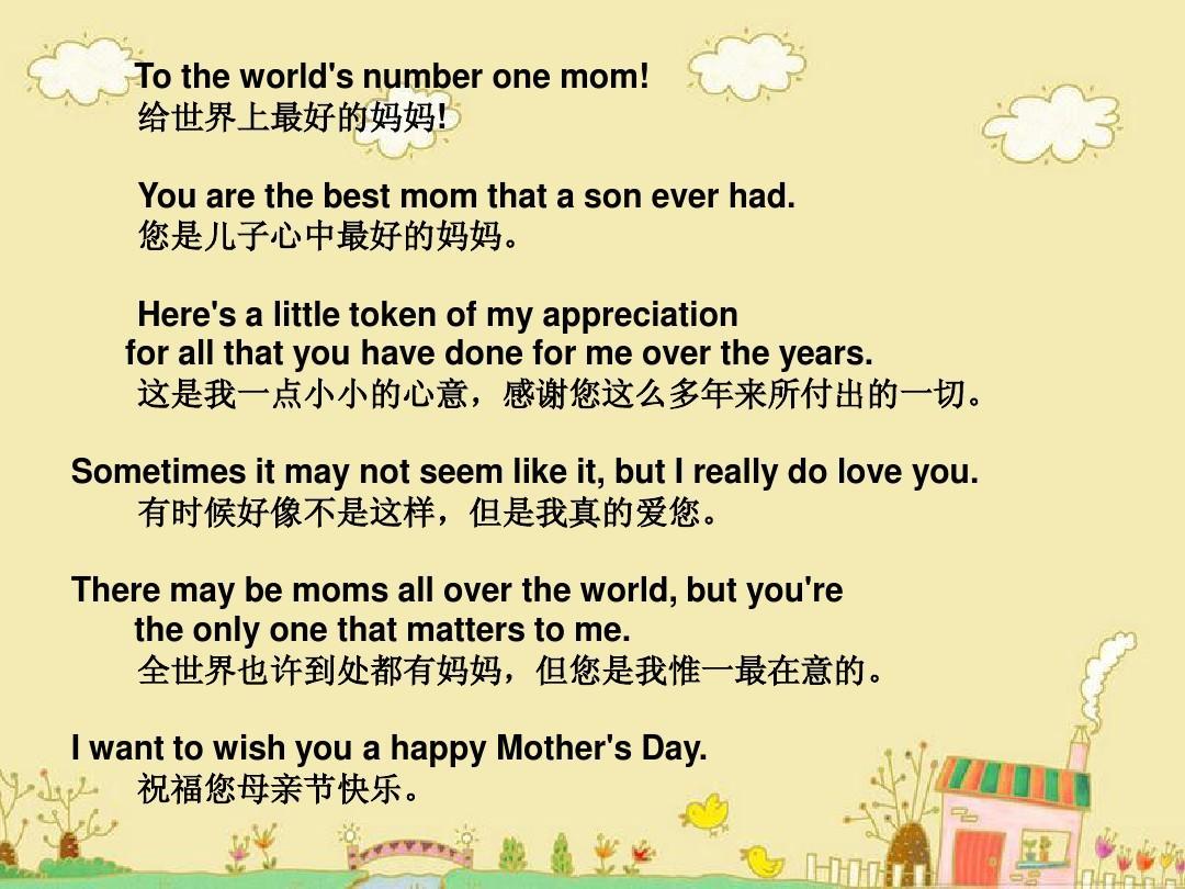 英语短语趣味记忆法_英语母亲节短语_我想知道你有怎么了英语短语