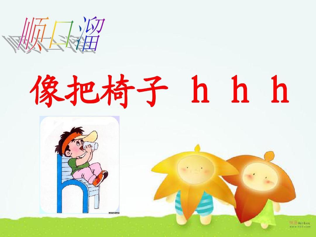 小学一年级拼���fyki�+��_请下载小学语文一年级的看图写话的图片?