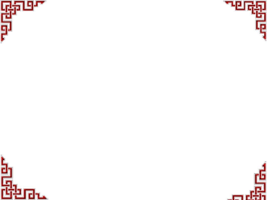 藏式ppt背景图片