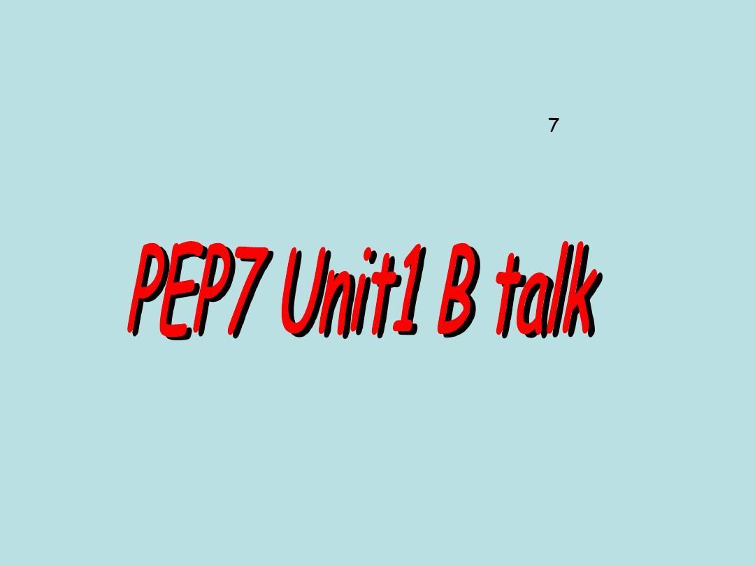 人教版六年级英语上:Unit1 How can I get there Part B 课件PPT