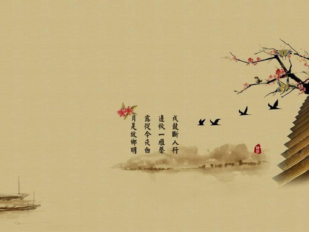 清新淡雅ppt背景图片四(无水印)_word文档在线阅读与图片