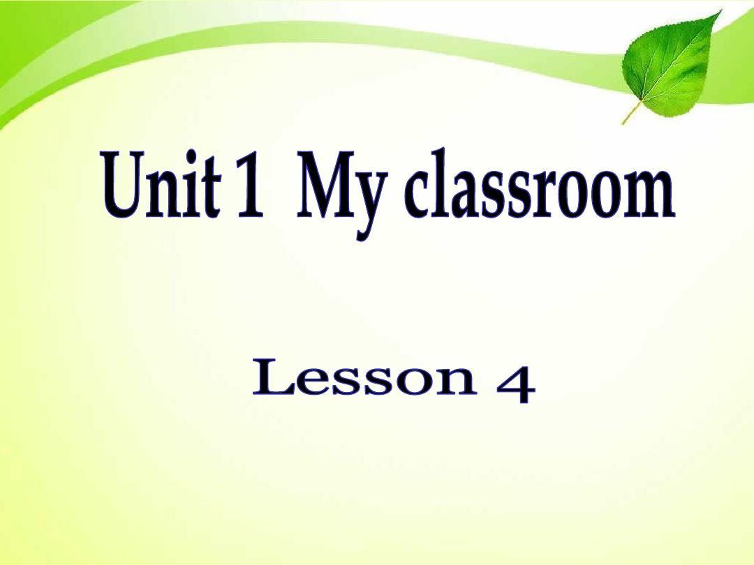 教育部最新审定年级版四人教英语教案Unit1__奇特的建筑上册图片