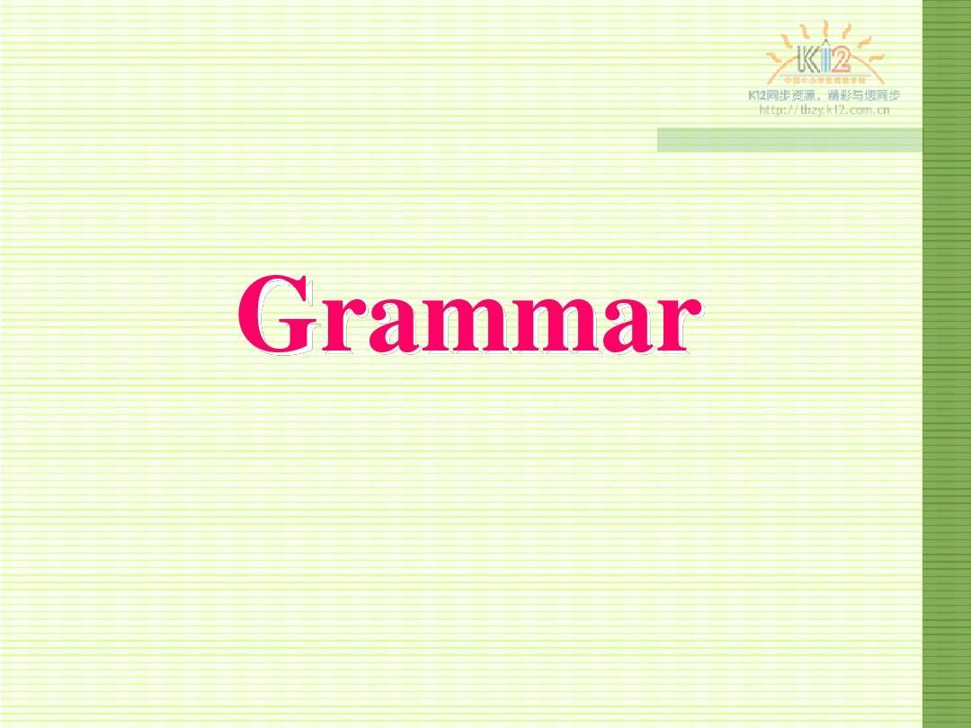 高二英语(选修八)unit_5_GrammarPPT