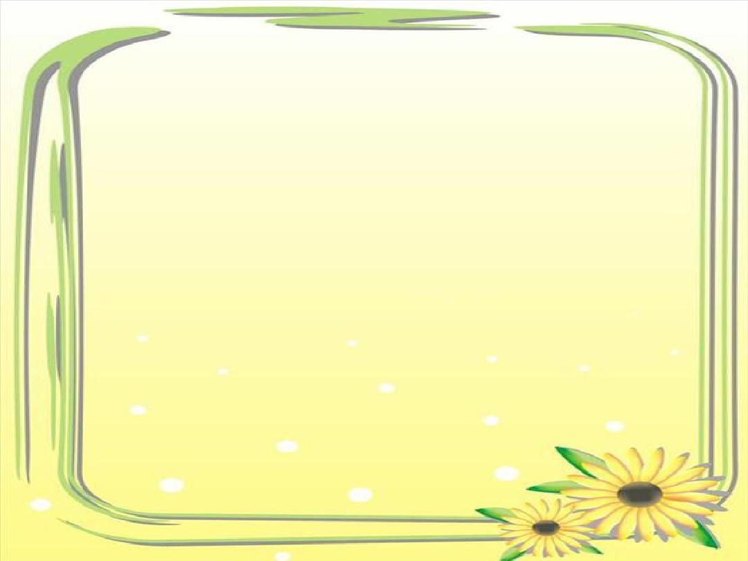 ppt 背景 背景图片 边框 模板 设计 相框 1080_810图片