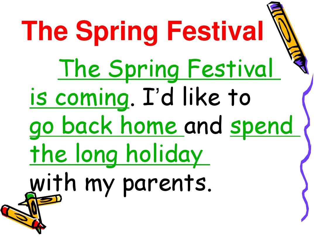 Unit_12_The_Spring_Festival