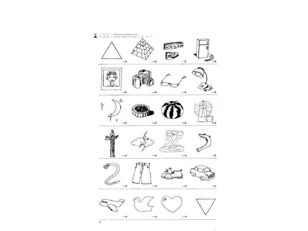 图形创意3 方法ppt图片