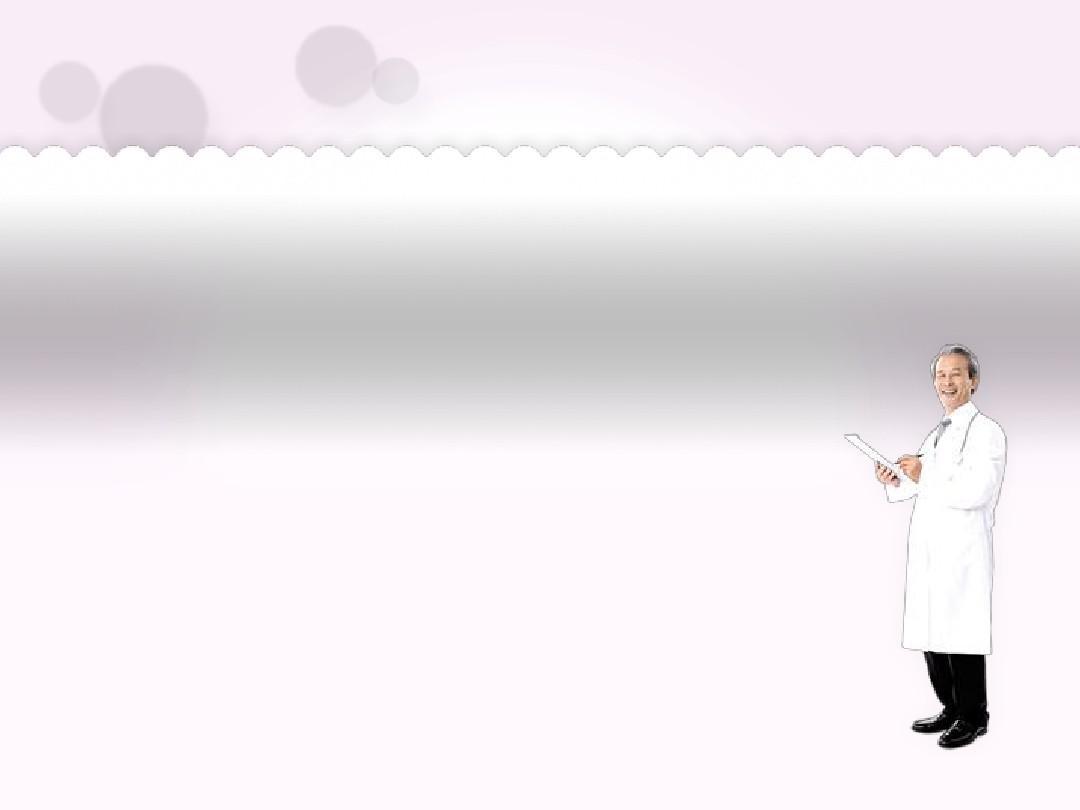 ppt制作技巧 图片/文字技巧 老年人健康体检医疗保护ppt模板  第2页图片