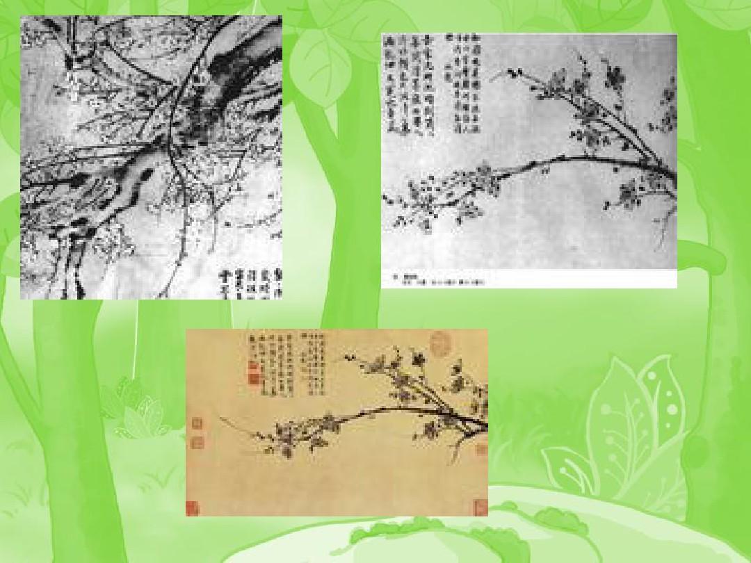 30 王冕学画(上海二期课改一下)