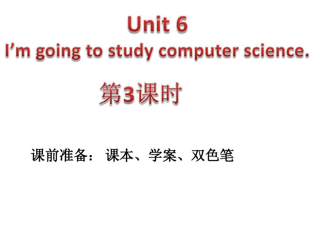 新初中上册英语八目标年级unit6sectionB展示49中武汉市初中图片