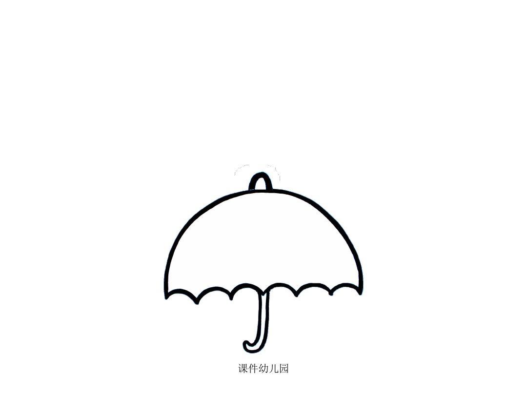 幼儿园课件大班美术《爱变的小花伞》ppt图片