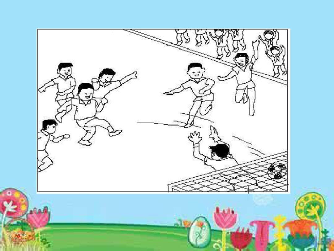 二小学作文课看图作文ppt年级语文教师优秀图片