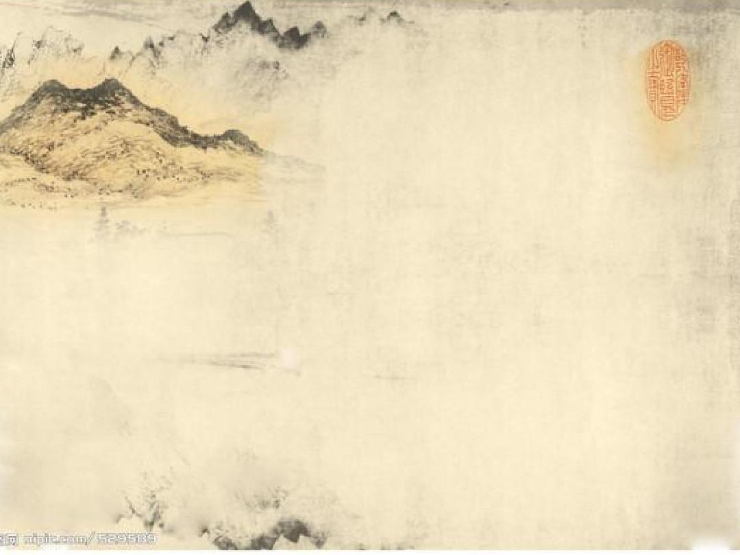 中国风ppt介绍语文课和历史课三年级自我适合作文教案图片