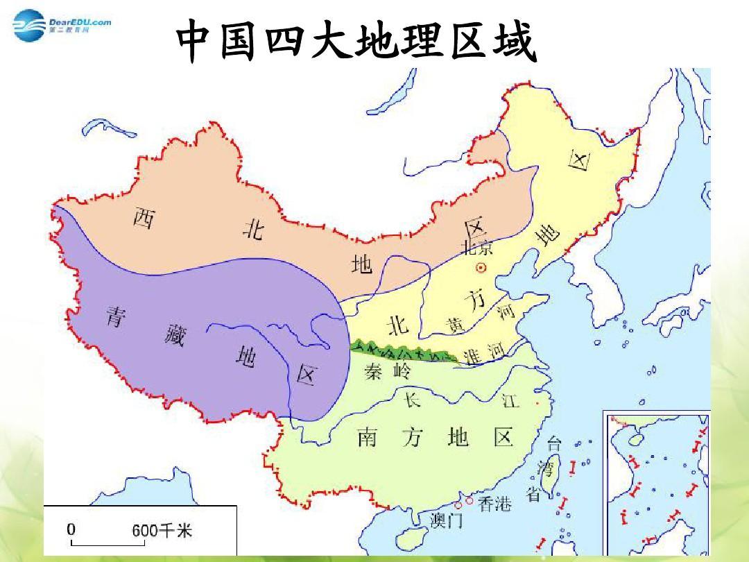 我国四大地理区域图_中国四大地理区划_中国地理地图_中国四大地理区域_中国国家 ...