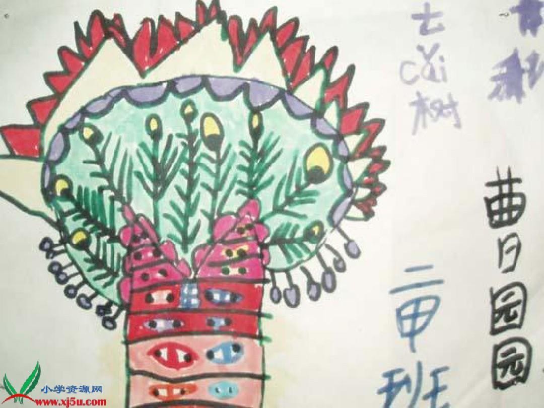神鸟变树ppt  第10页 (共18页,当前第10页) 你可能喜欢 湘教版一年级图片