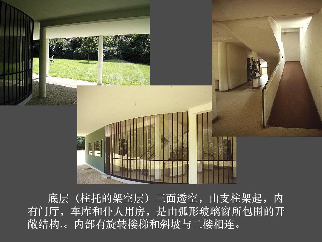 第18页(共78页,当前第18页)你可喜欢别墅大师v别墅玛利亚别墅信息网瑞金作品图片