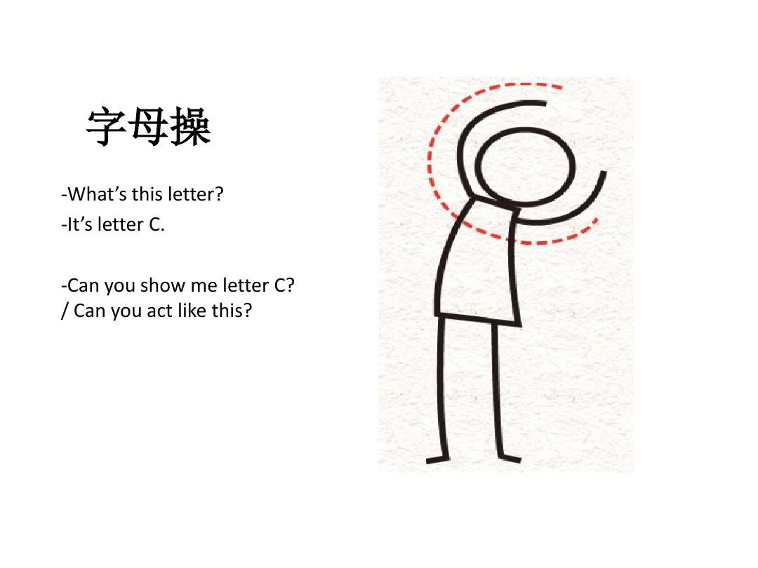 操�:)�lc_字母操 -what\'s this letter? -it\'s letter c.