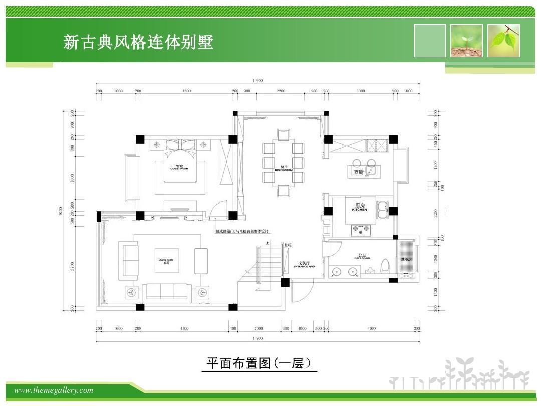 新古典主义室内设计案例分析动态ppt室内乒乓球v动态案例图片