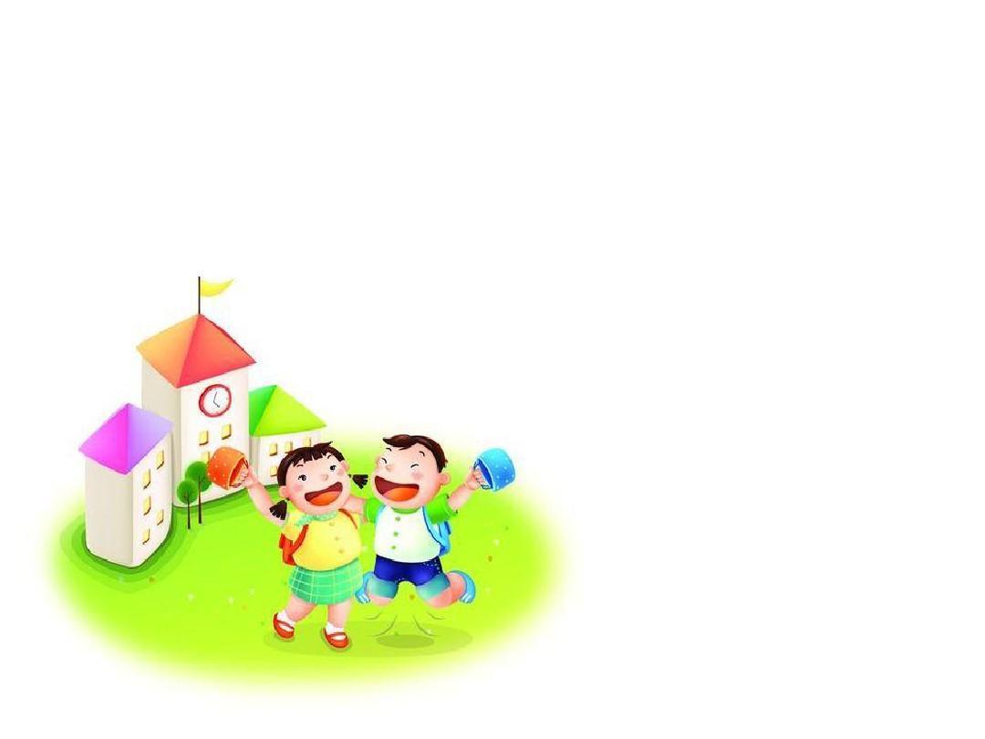 可爱的儿童卡通ppt模板2_word文档在线阅读与下载图片