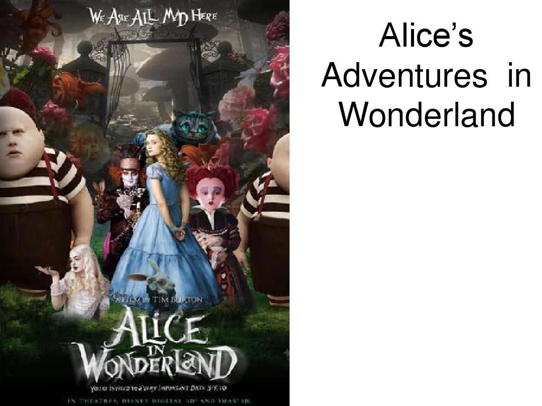 爱丽丝梦游奇境记