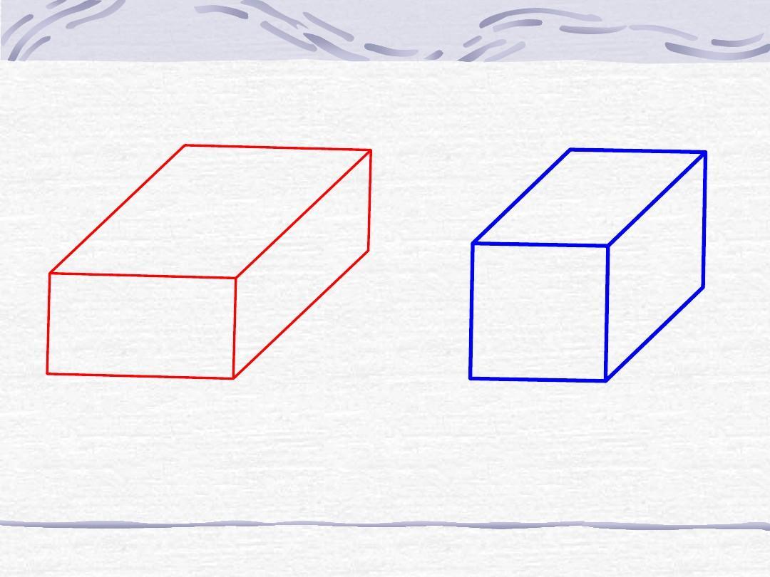 《立体图形的拼组》_人教版小学数学一年级下册_第三单元ppt图片