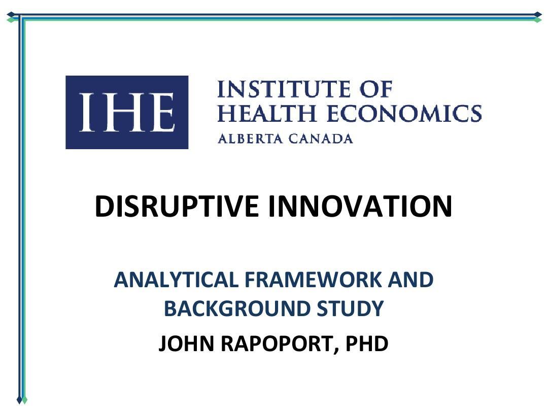 颠覆性创新(分析框架和背景研究)PPT