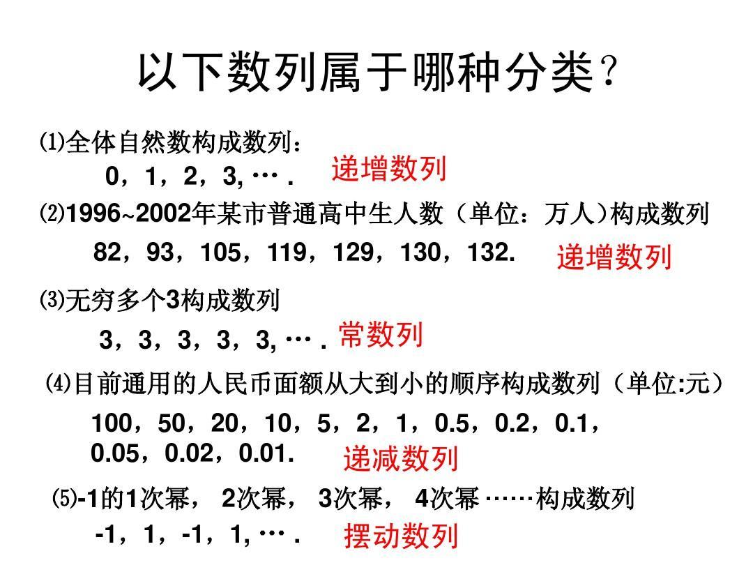 [数学名校]湖南省桃江四中高中联盟高一a版v数学5《2.人教临湘的图片