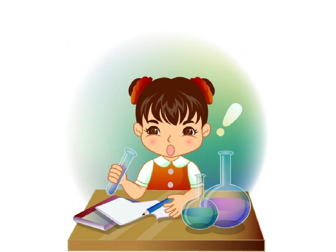 大班,米饭和树苗的爱护说课稿碘酒ppt幼儿园淀粉课件变化小教案课后反思图片