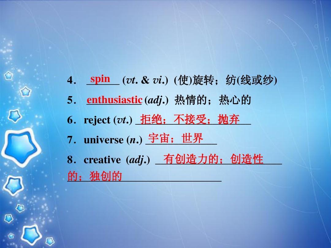 高中英语课件精品unit1sectionⅢ题库电子新人教版高中生补如何脑图片
